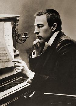 E Flat Chord Piano Sergey Rachmaninoff (1...